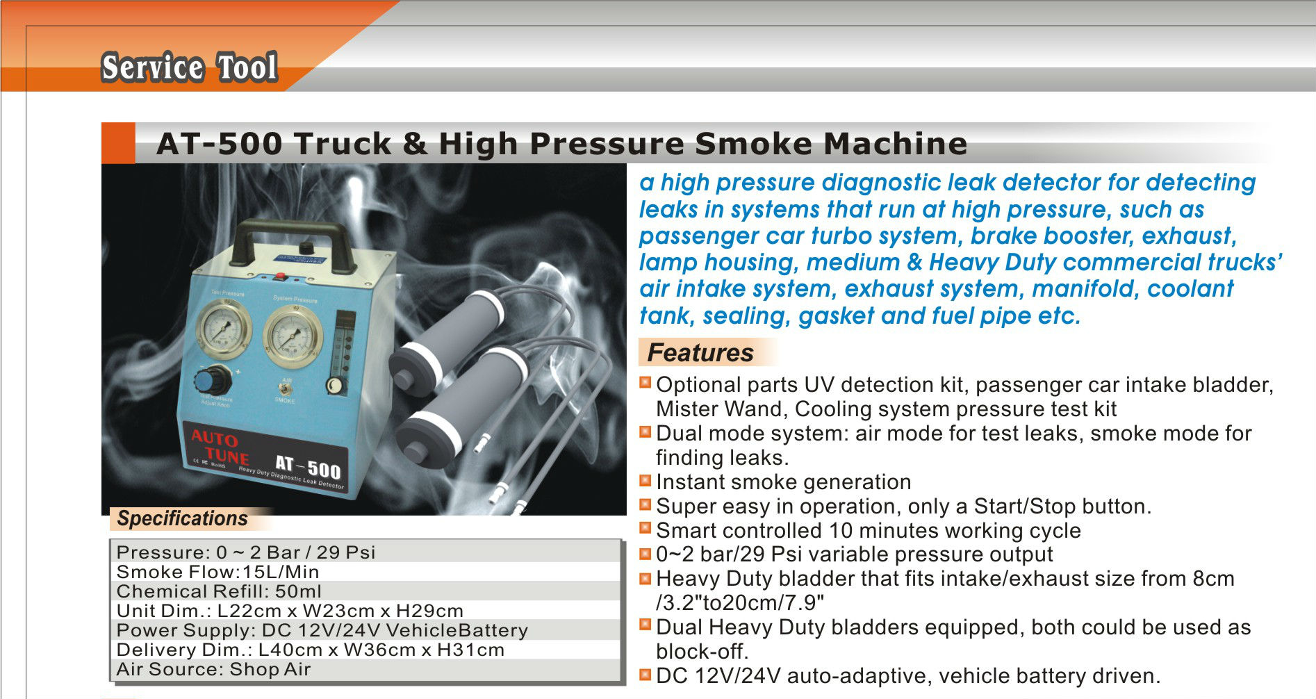 At 500 Truck Amp High Pressure Smoke Machine Interequip